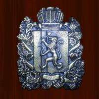 Герб Краснояского края в бронзе