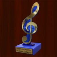Кубок «Скрипичный ключ»