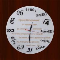 Часы учителю математики