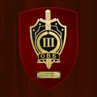Плакетка щит