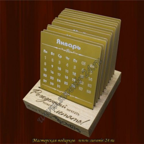 Календарь настольный бук+металл